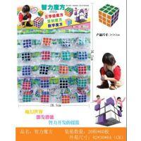 厂家直销 3CM白底彩印三阶魔方 儿童早教益智玩具 品质保障