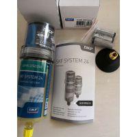 SKF油脂 TLSD125/WA2 LGWA2/SD250 电动注油器