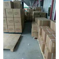 中国快递货物到法国怎样操作