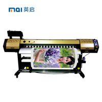 供应英启广告喷墨墙纸数码打印机喷画机无纺布UV卷材机 墙布背景墙写真机