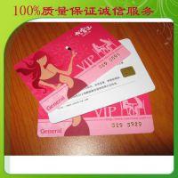 供应射频RFID卡|智能滴胶IC卡|印刷接触式4442IC卡芯片封装印刷制