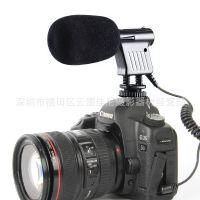 BOYA博雅BY-VM01 单反 摄影机 DV 迷你麦克风 采访 录音 语音清楚