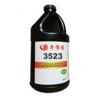 3523无影胶|L泰3523|电子元件加固UV胶|焊点保护UV胶