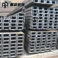 中山厂家批发国标槽钢 镀锌槽钢 U型钢 规格齐全