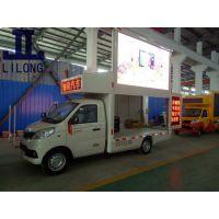 流动舞台车 唢呐宣传车在广西省柳州市哪有厂家生产