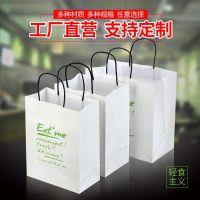 纸管家 手提纸袋 一次性快餐外卖便当餐盒打包袋购物袋礼品纸袋子