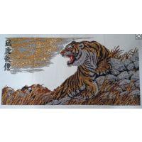 北京中顺康水晶画品质为先 中顺康教你选择水晶画