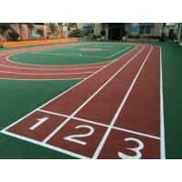 桂林塑胶材料供应|EPDM颗粒施工|专业跑道铺设造价|泽海体育