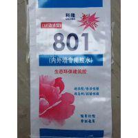 厂家批发 低价供应 内墙抛光 腻子粉 编织袋 包装袋