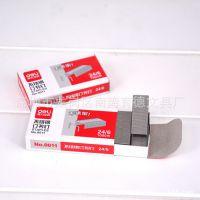 批发正品得力deli 0011 不锈钢订书钉 12号 24/6订书钉 1000枚/盒