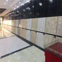 精品陶瓷货架@惠州广告展厅展架冲孔板@揭阳市瓷砖孔板