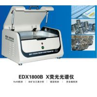 天瑞仪器EDX1800B X荧光光谱仪