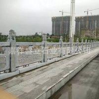 供应桥梁石雕栏杆 大桥河堤阳台柱扶手设计安装