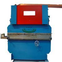 东恒机械25吨液压折弯机