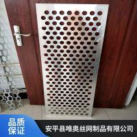 铝合金冲孔板 冲孔铝板 参数 图片 材质