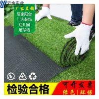 仿真草坪人造草坪地毯幼儿园草坪婚礼展览运动草坪人工塑料假草坪