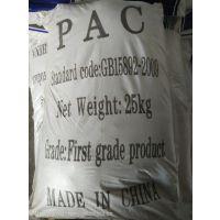 饮水级 聚合氯化铝厂家直供 量大从优