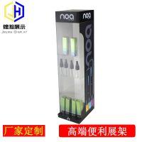 东莞工厂定制亚克力物料手机清洁剂商超手机专卖店展示架