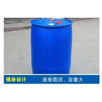 河南省濮阳市电子级双层200L/200升/200KG液体精细化工桶塑料桶 泰然包装桶