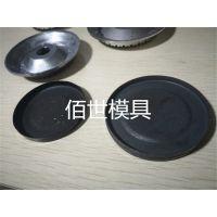 旋压模具-「佰世模具」质量过硬-旋压模具定做厂家