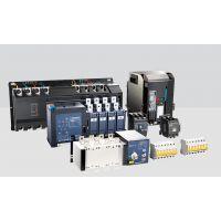 HLSP-400/200/4P CPM-R100T JLSP-400/200/4P 西安邦华电气