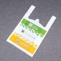 高压膜塑料袋与低压膜塑料袋的区别我们定做的时候该怎么选择