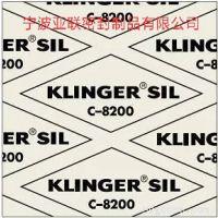 KLINGER TOP2000定制各型号改性克林格垫片 亚联密封