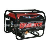 柴油3kw发电机组 220V家用发电机 小型发电机厂家直销