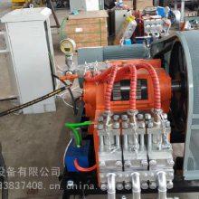 眉山 新型高压机械 高压注浆机, 重庆高压注浆机批发
