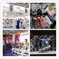 2019年9月俄罗斯莫斯特国际鞋机箱包展