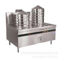 燃气双头蒸炉 商用厨房设备 不锈钢厨房排烟净化设备工程安装