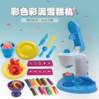 彩泥冰淇淋雪糕机 儿童动手过家家粘土益智玩具