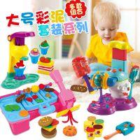 过家家女孩厨房橡皮泥3D彩泥套装冰淇淋模具DIY幼儿园益智玩具
