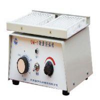 MM-1、ZW-A微量振荡器