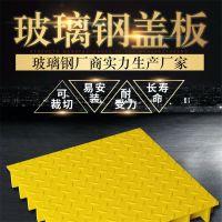 玻璃钢格栅盖板规格尺寸优质格栅盖板价格洗车房玻璃钢网格板——河北龙轩