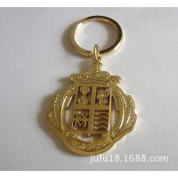 金属钥匙扣 钥匙扣定制 锁匙扣