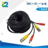 50米BNC+DC监控视频电源综合一体线 电源延长线 音频视频连接线