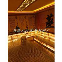 北京砭石汗蒸房材料批发厂家 汗蒸房装修公司 汗蒸房安装承建流程