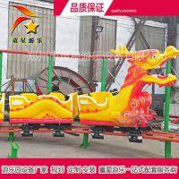 16人滑行龙庙会人气高的新型儿童游艺设施童星厂家专业定制