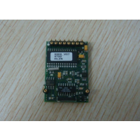 华远星通供应电子罗盘HMR3300