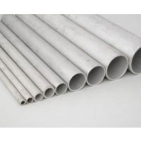 宿州不锈钢管_409L不锈钢汽车排气用管_444空调用不锈钢管