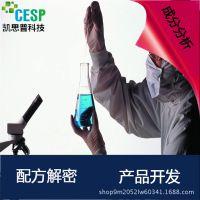 阻尼胶浆 配方分析 品质高质量 印花阻尼胶浆 产品改进配方解密