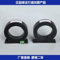 浙江东保电气 RMFD5-Y45剩余电流互感器直径 φ45mm 80A