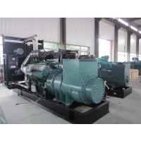节能环保型通柴600KW柴油发电机组,TC283LW64,工厂直销,超高性价比,值得信赖