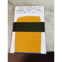 珠海郓邦生产139无卤透明CAB预分散颜料色片