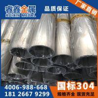 大安市家装用304不锈钢 国标不锈钢63圆管足一个厚 沿海地区63*1.0mm圆管