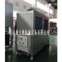 乙二醇低温防爆冷水机