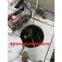 南京304不锈钢模压热水箱清洗维修