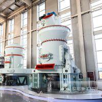 【售后】ZG113G煤立磨提高台时 60万机组配几台磨煤机