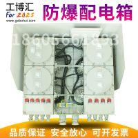配电箱 防爆电气控制柜 选择了工博汇旗下传威电气定做 就是给您的工程选择了保障